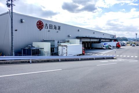 吉田海運株式会社様